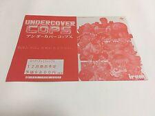 Undercover Cops original Super Famicom game promo flyer handbill Japan IREM