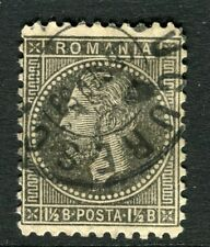 ROMANIA;  1872 early Prince Carol issue fine used 1.5b. value, fair Postmark