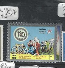 OMAN  (P1604BB)  GIRL GUIDES   SG 468-9    MNH