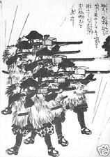 Samurai Warrior tireurs laqué boîtes Utagawa kuniyoshi 1855 ashigaru JAPAN 7x5