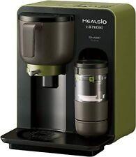 SHARP HEALSIO Tea Presso Black TE-GS10A-B