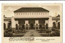 CPA -Carte postale-FRANCE- Paris- Institut Musulman Mosquée de Paris-1934-VM3021