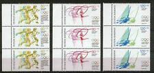 Bund 1206 bis 1208,Postfrischer Randdreierstreifen, TOP, Michel 21 €
