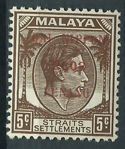 MALAYA JAPANESE OCCUPATION STRAITS SETTLEMENTS 5C BROWN UNUSED