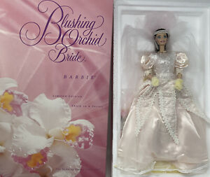 Vintage 1996 Blushing Orchid Bride Porcelain Barbie® MIB! EXTREMELY RARE!