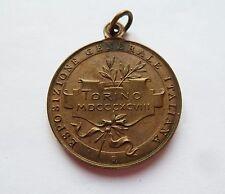 MEDAGLIA ESPOSIZIONE GENERALE ITALIANA TORINO 1898 FIERA MOSTRA EXHIBITION MEDAL