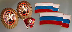 badges Russian lot of five. 2 flag and 2 gold stars one Lenin   cold enamelled
