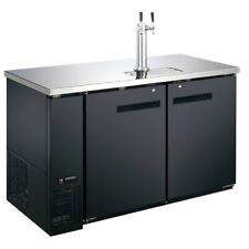 Adcraft Usbd 59282 59 U Star Draft Beer Coolerdispenser 2 12 Keg Capacity