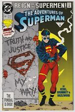 ADVENTURES OF SUPERMAN #501 | 1st full Conner Kent as Superboy | 1993 | NM