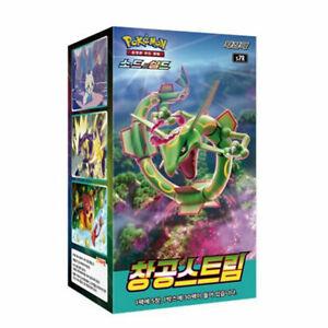 Pokemon Card Blue Sky Stream Expansion Booster Box-Korean