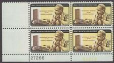 """Scott # 1204 - Us Plate Block Of 4 - Dag Hammarskjold """"Error"""" - Mnh - 1962"""
