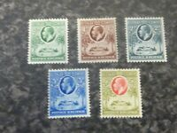 GOLD COAST POSTAGE & REVENUE STAMPS SG103,104,106,108,112 LIGHTLY MOUNTED MINT