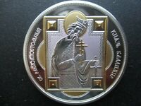 Fiji 2012  Patron Saints  Prince Volodymyr 10$ Proof Silver Coin in capsule +CoA