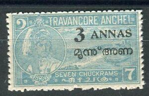 India Travancore-Cochin KGVI 1949 3a on 7ch pale blue p12 SG6b MH