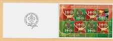 BELARUS Sc 619a NH BOOKLET of 2007 - SCOUTS