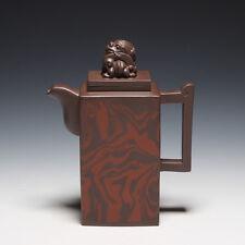 OldZiSha- Famed Chinese Yixing Zisha Imperia Teapot By Artist Lv YaoChen,1990'
