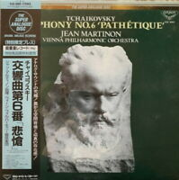 JEAN MARTINON Tchaikovsky Super Analogue Disc JAPAN London KIJC 9005 OBI