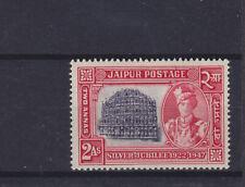Indian Feudatory State KGVI Jaipur SG 76 Mounted Mint