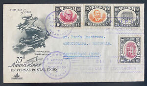 1950 Managua Nicaragua First Day Cover FDC To Tegucigalpa Honduras 75th Annivers