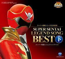SCI-FI LIVE ACTION-SUPER SENTAI LEGEND SONG BEST PART 2 OF 2-JAPAN 10 CD AM38