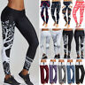 Womens Workout Leggings Yoga Gym Jogging Push Up Fit Sports Athletic Pants M397