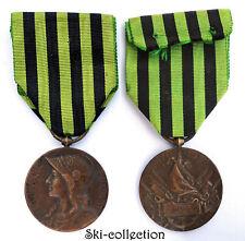Médaille Commémorative de la Guerre 1870-1871. Bronze. 30 mm