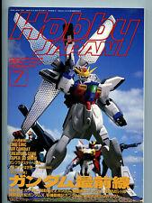 Hobby Japan Magazine Issue #325 Jult 1996 NM Amricons H14