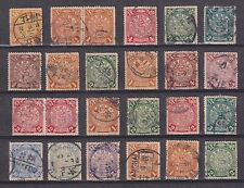 China 1897/1900 - Lot of 24 Coiling Dragon stamps - All Used VF Very Fine..X3002