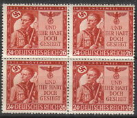 SALE Stamp Germany Mi 863 Sc B250 Block 1943 WWII Reich Trooper Insurrection MNH