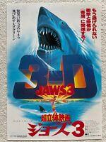 Jaws 3-D 1984 Movie Flyer Mini Poster Japanese Chirashi Dennis Quaid