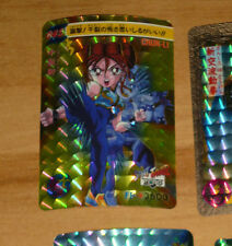 STREET FIGHTER ZERO II CARD PRISM HOLO CARD 045 RARE MADE IN JAPAN 1995 NM