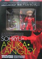Kaiyodo mini Revoltech Neon Genesis Evangelion Soryu Asuka Langley with book