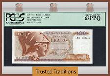 TT PK 200b 1978 GREECE BANK OF GREECE 100 DRACHMAI PCGS 68 PPQ SUPERB GEM NEW