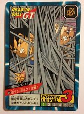 Dragon ball GT Super battle Power Level 834