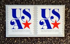 2016USA #5061 5c NonProfit Org Star  -  Coil Pair  -  Strip of 2   Mint NH
