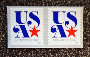 2016USA #5061 5c NonProfit Org Star  -  Coil Pair  -  Strip of 2   Mint NH