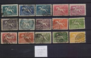 ! Uruguay  1935. Air Mail Lot Of 15  Stamp. YT#. €57.00!
