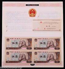 China the 4th Series (Year 1980) Renminbi(RMB) 4-in-1 Uncut 5 Yuan Bills