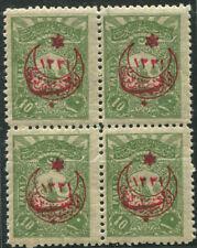 Turkey: OTTOMAN Stamps-ISFILA cat. # 568