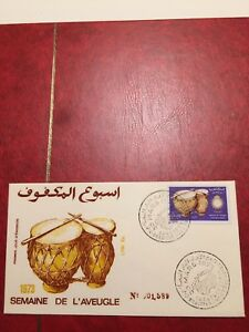 Morocco Stamps 1973 FDC Protection Of The Blind Week (d)