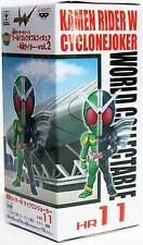 Banpresto Kamen Rider World Collectable Figure - W (Cyclone Joker) Vol.2 #11