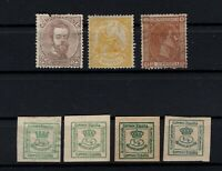 P135051/ SPAIN STAMPS – YEARS 1872 - 1876 MINT MH / MNG CLASSIC LOT – CV 156 $