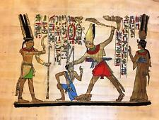 "EGYPTIAN ART PAPYRUS PAINTING RAMSES HIEROGLYPHICS WALL ART 9""X13"""