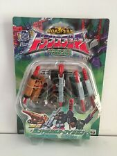 [NIB] Takara Transformers Micron Legend MM-03 Land Military Micron