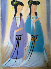 """Excellent Chinese 100% Hand Oil Painting """"Beauty"""" By Lin Fengmian 林风眠  B"""