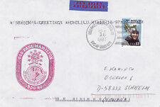 GUIDED MISSILE DESTROYER USS PAUL HAMILTON DDG 60 A SHIPS CACHED COVER