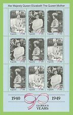 Mint Never Hinged/MNH Royalty Ugandan Stamps
