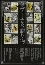 New NAMIO HARUKAWA & Xavier Masoch Art Book Present Of Venus 2015 Japan Rare