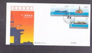 China 2013-2 Offshore Oil Stamps 海洋石油 - Ship , Oil FDC b