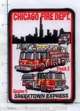Illinois - Chicago Engine 5 Truck 2 IL Fire Patch   Greektown Express